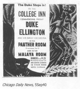 panther-room-1